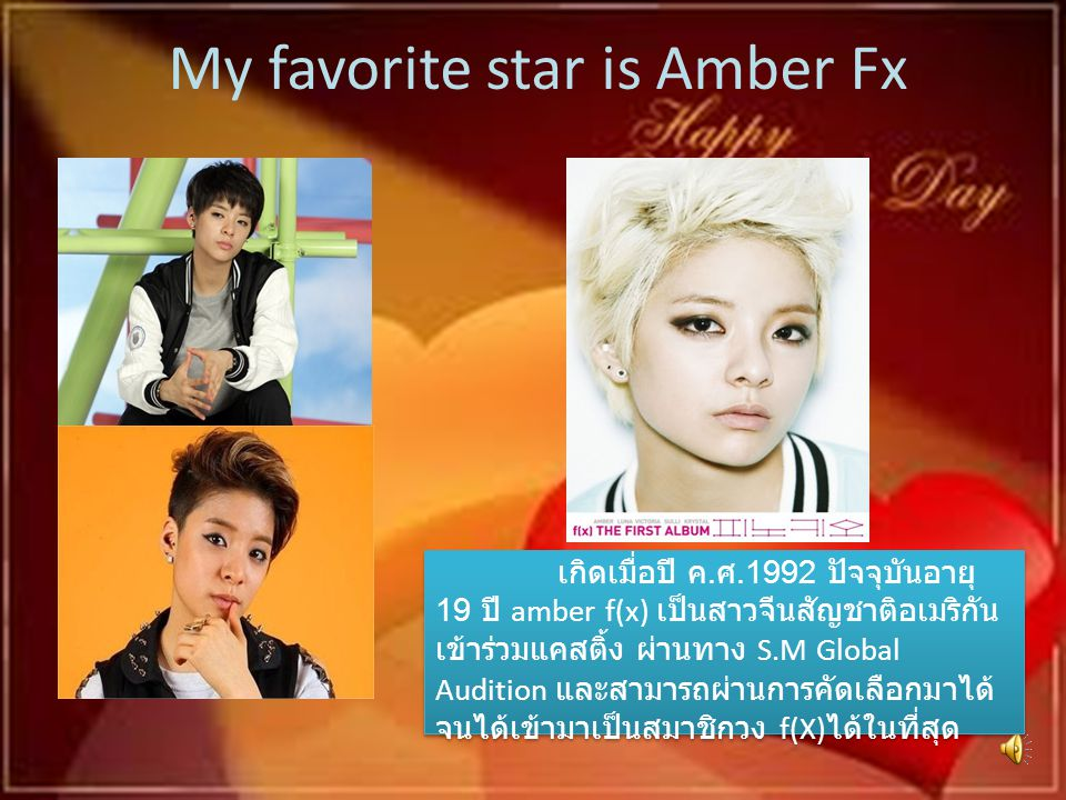My favorite star is Amber Fx
