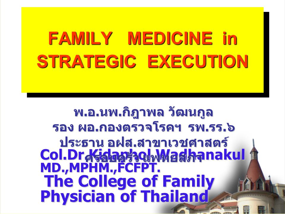 FAMILY MEDICINE in STRATEGIC EXECUTION