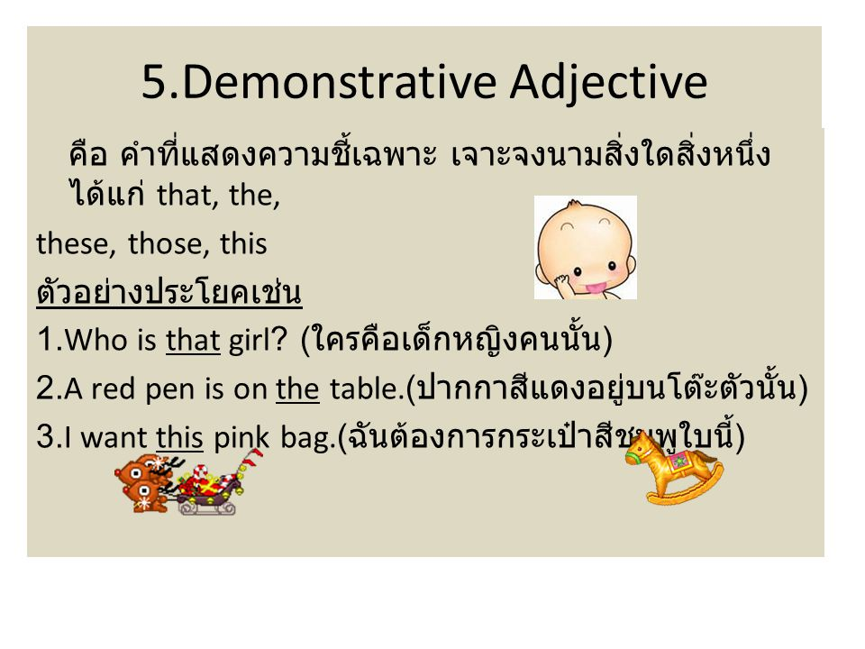 5.Demonstrative Adjective