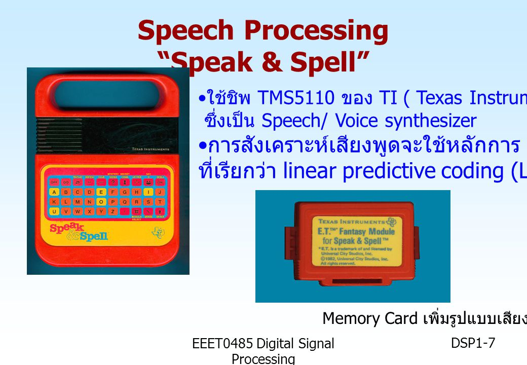 Speech Processing Speak & Spell