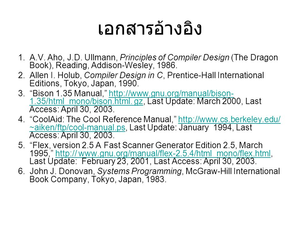 เอกสารอ้างอิง 1. A.V. Aho, J.D. Ullmann, Principles of Compiler Design (The Dragon Book), Reading, Addison-Wesley, 1986.