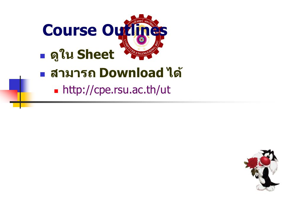 Course Outlines ดูใน Sheet สามารถ Download ได้ http://cpe.rsu.ac.th/ut