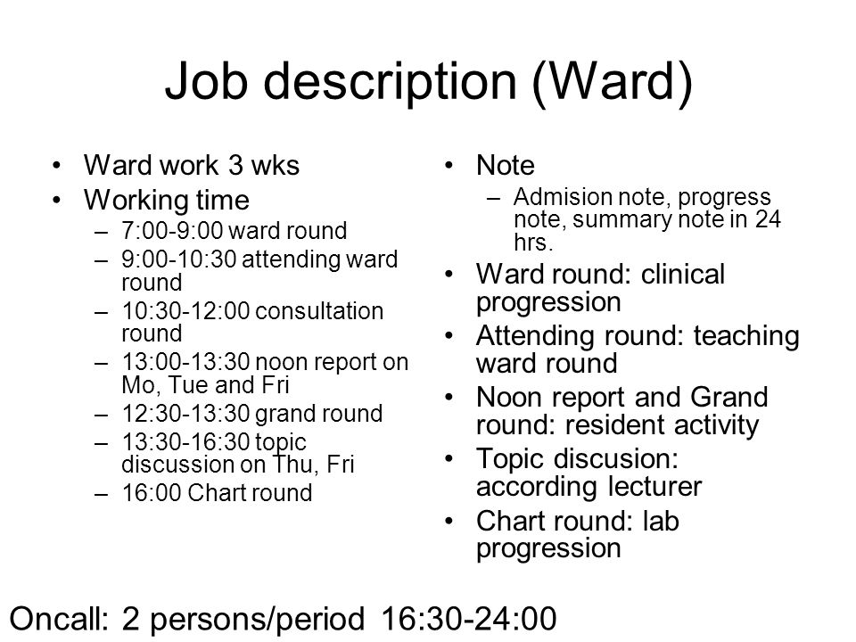 Job description (Ward)