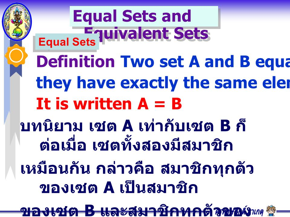 Equal Sets and Equivalent Sets