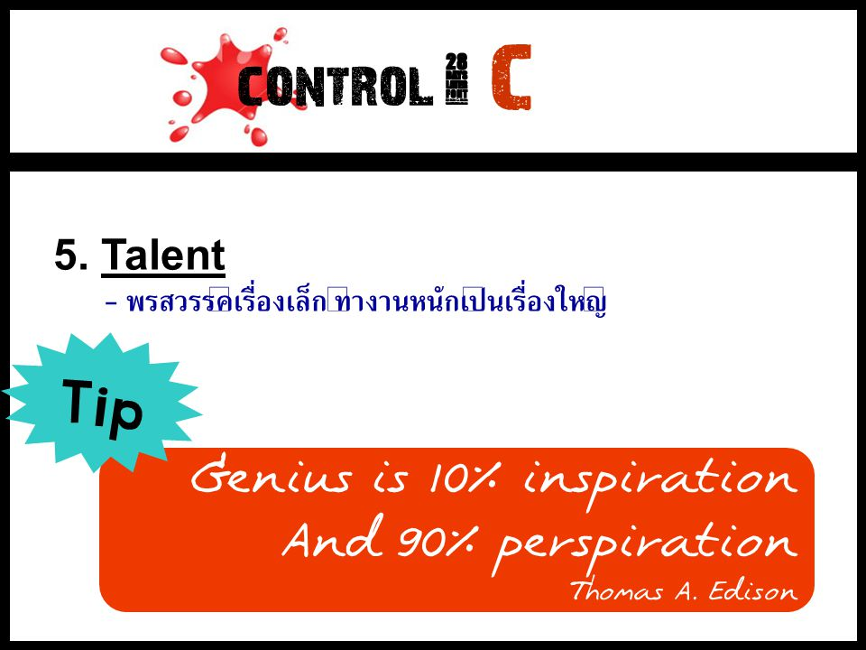 c Tip control ~ Genius is 10% inspiration And 90% perspiration
