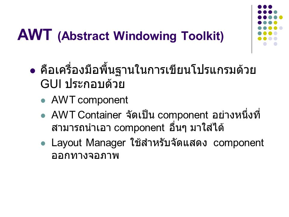 AWT (Abstract Windowing Toolkit)