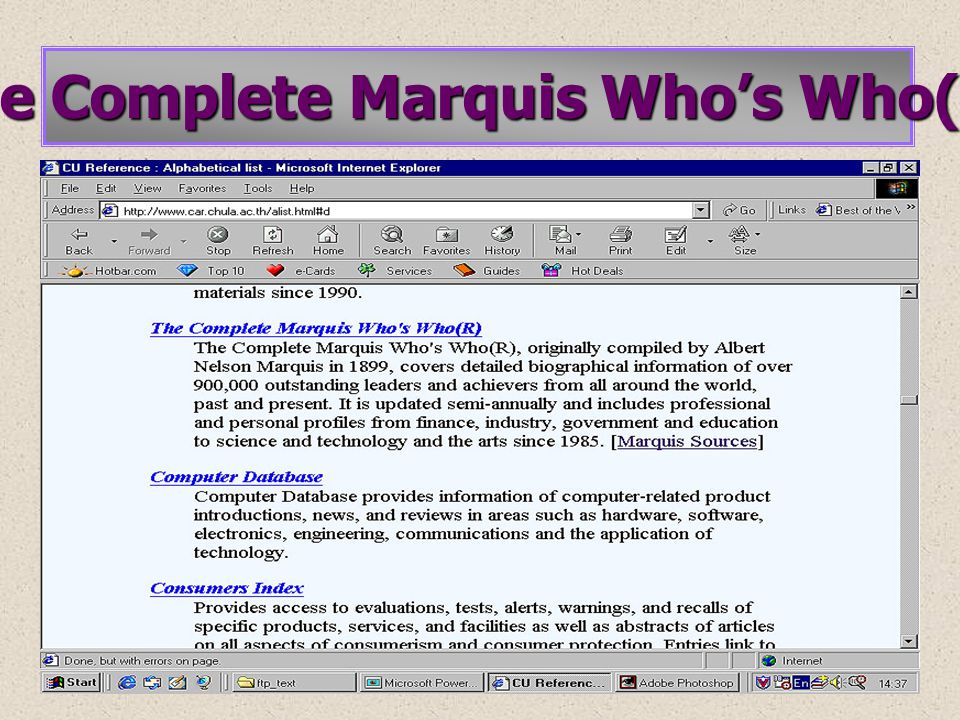 The Complete Marquis Who's Who(R)