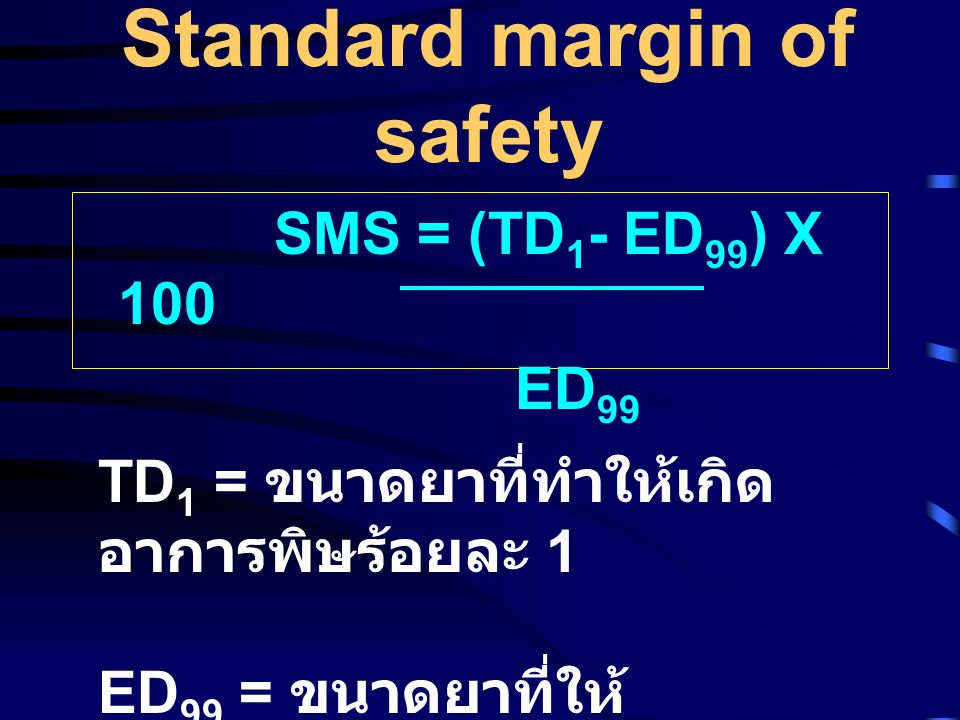 Standard margin of safety