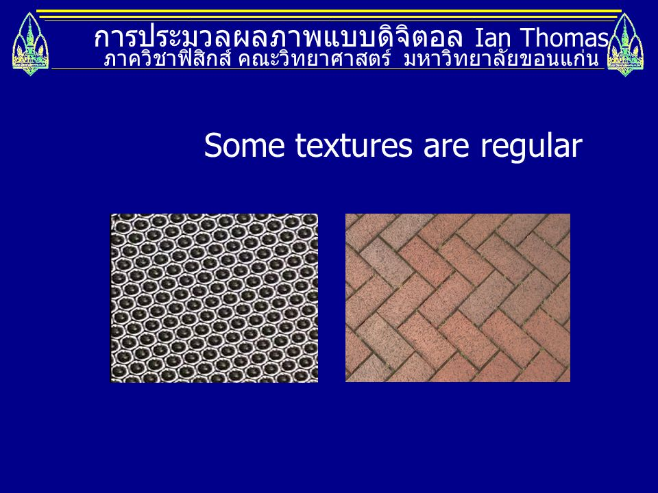 Some textures are regular