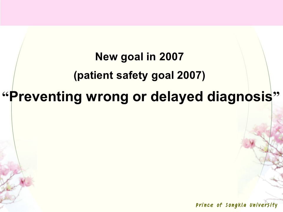 Preventing wrong or delayed diagnosis