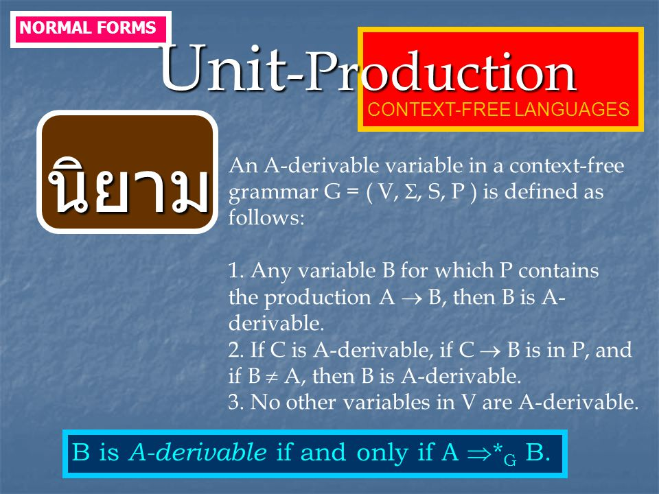 นิยาม Unit-Production B is A-derivable if and only if A *G B.