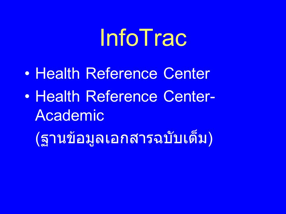 InfoTrac Health Reference Center Health Reference Center-Academic