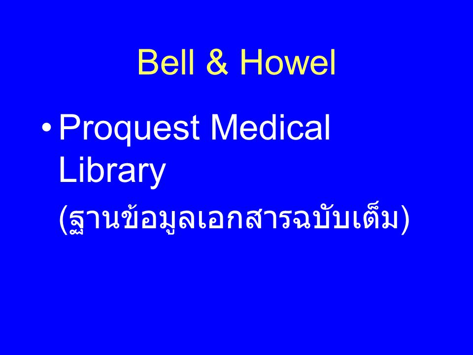 Proquest Medical Library