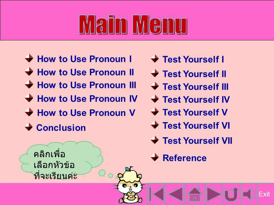 Main Menu How to Use Pronoun I How to Use Pronoun II