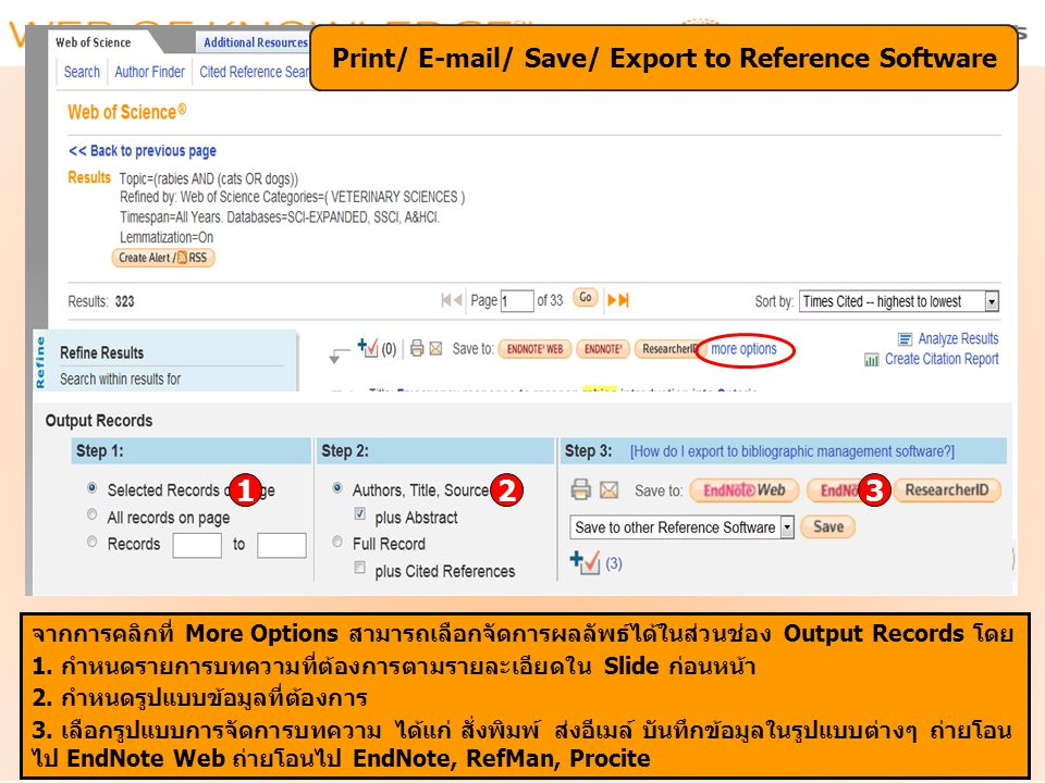 Print/  / Save/ Export to Reference Software