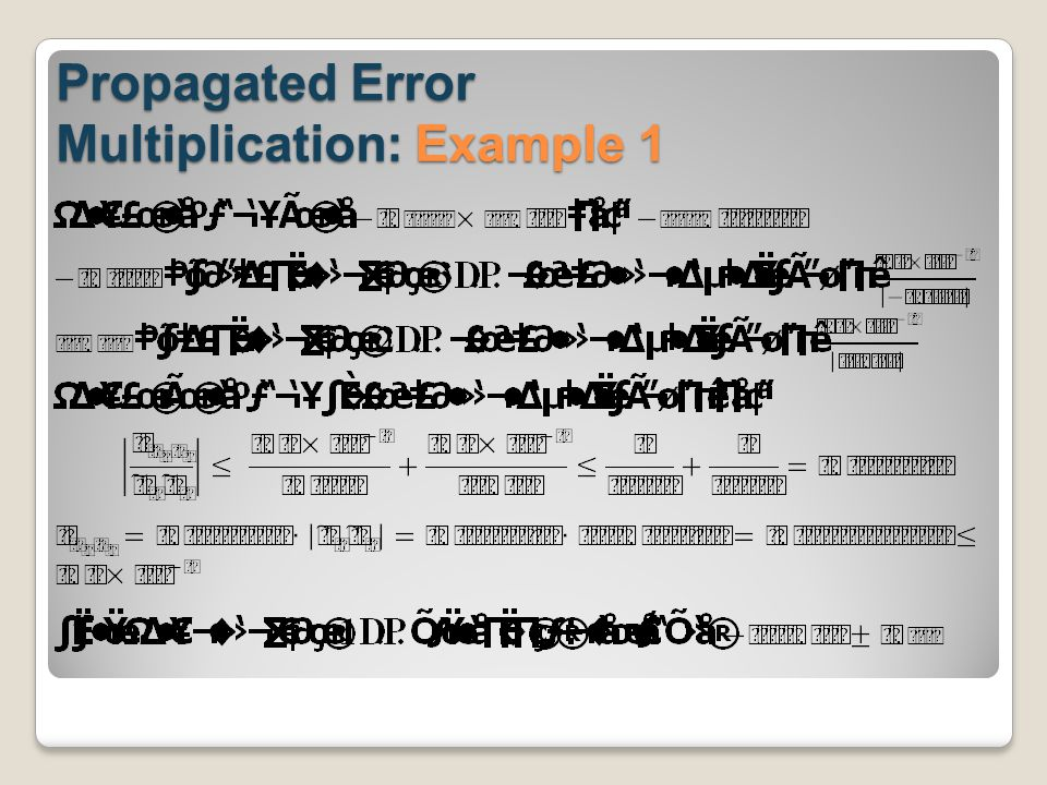 Propagated Error Multiplication: Example 1
