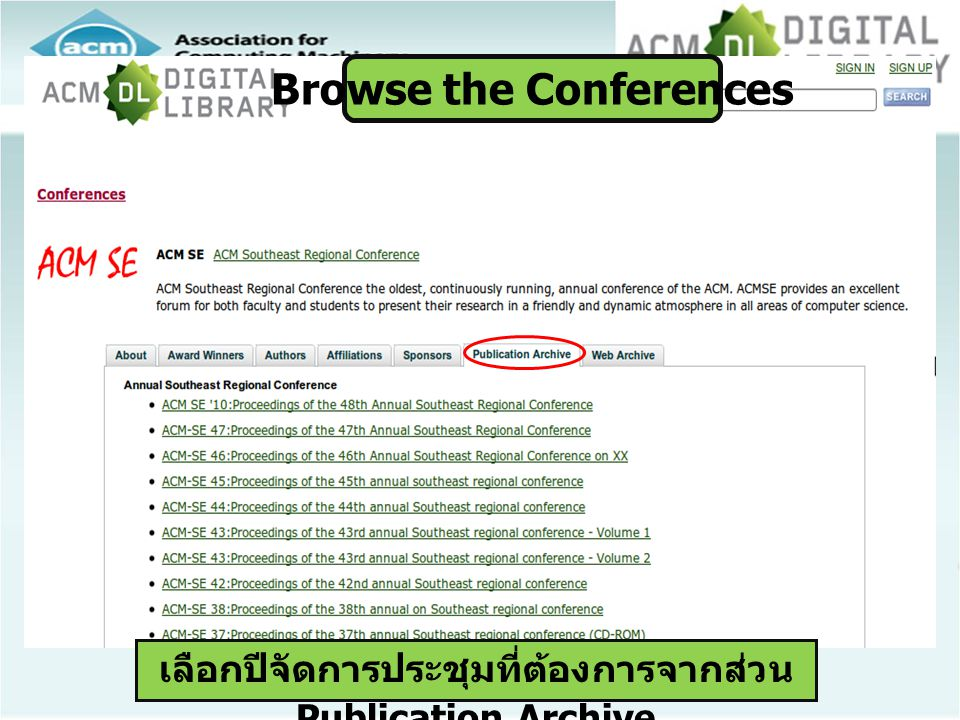 Browse the Conferences