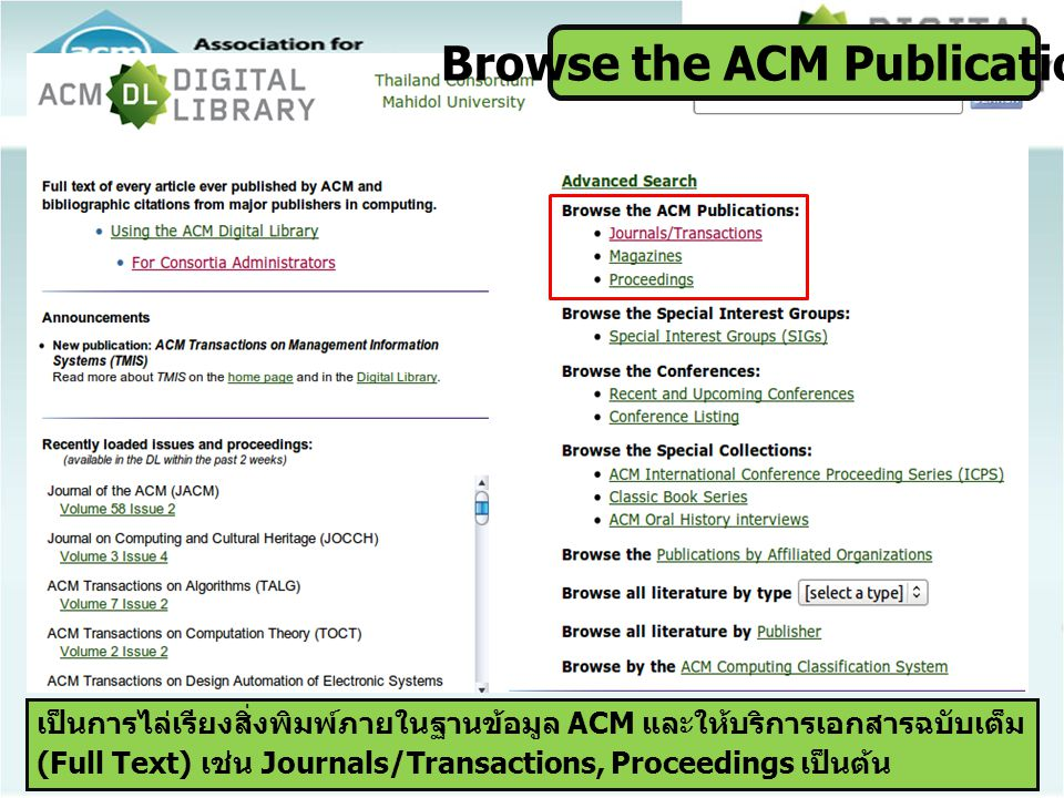 Browse the ACM Publications