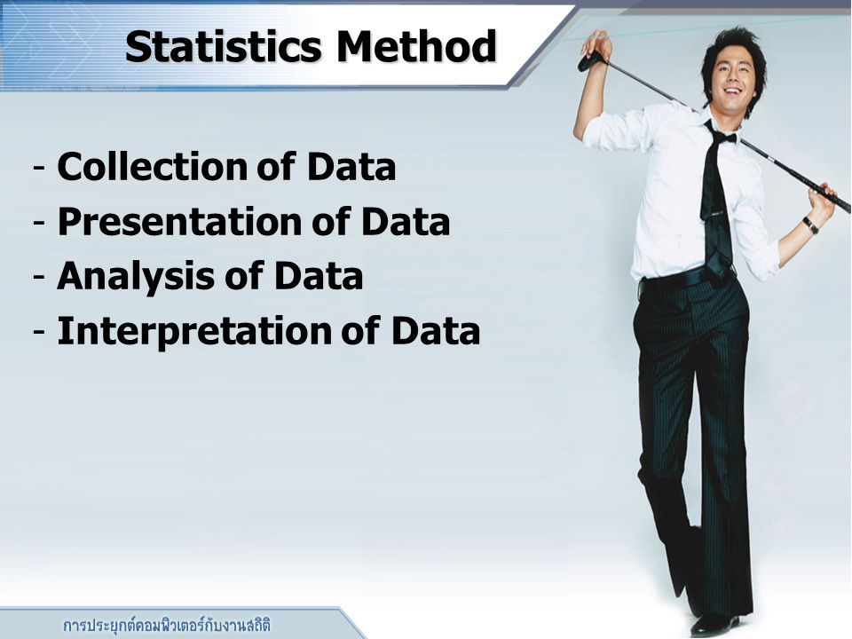 Statistics Method Collection of Data Presentation of Data