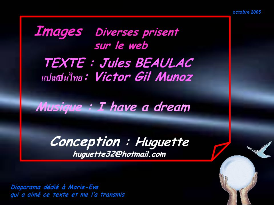 Conception : Huguette