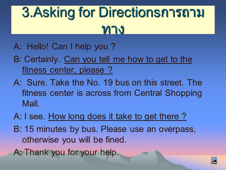 3.Asking for Directionsการถามทาง