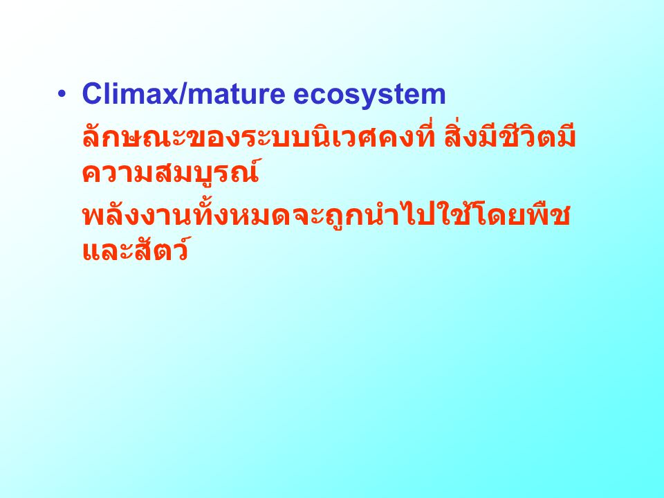 Climax/mature ecosystem