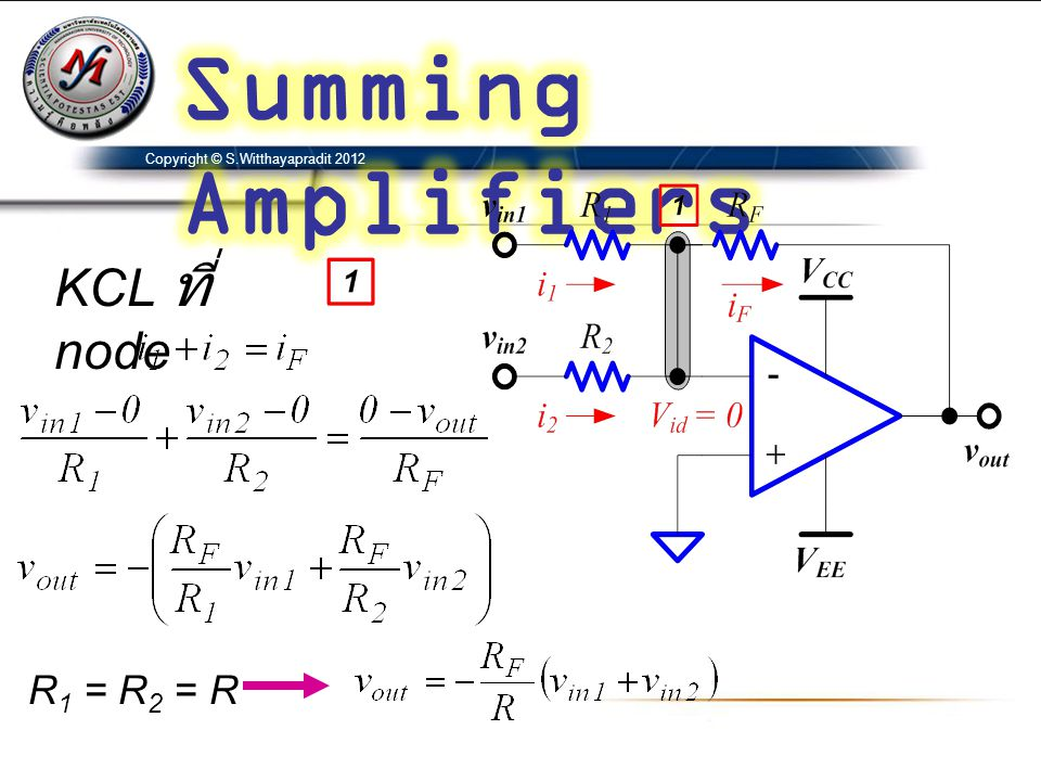 Summing Amplifiers KCL ที่ node R1 = R2 = R