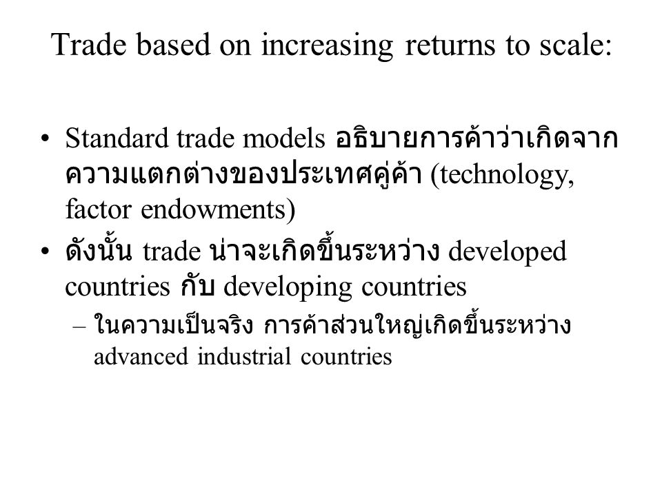 Trade based on increasing returns to scale: