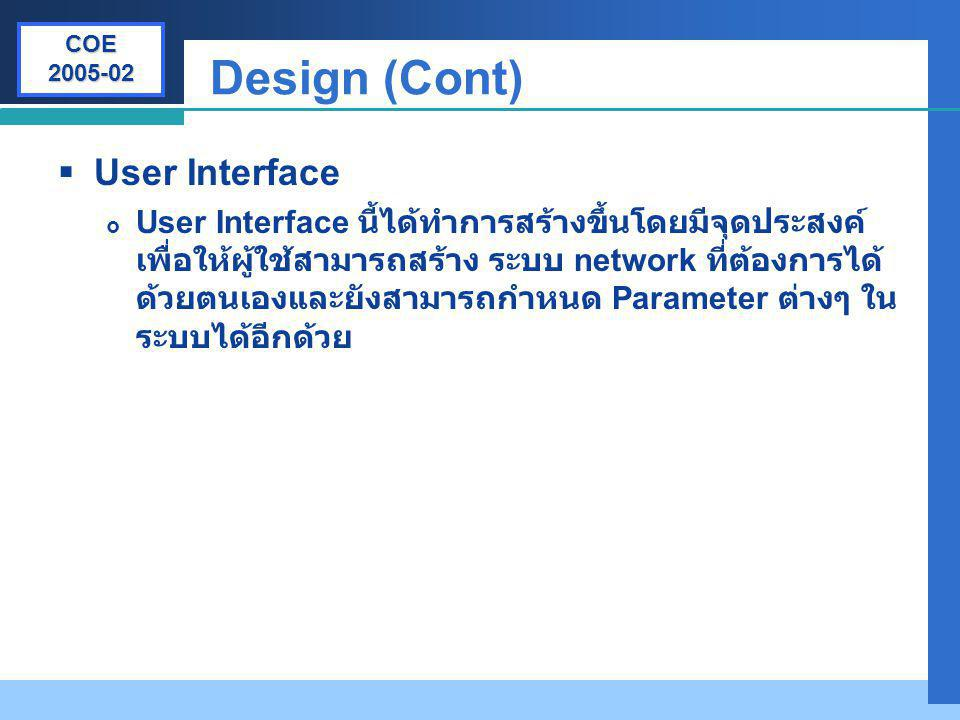 Design (Cont) User Interface
