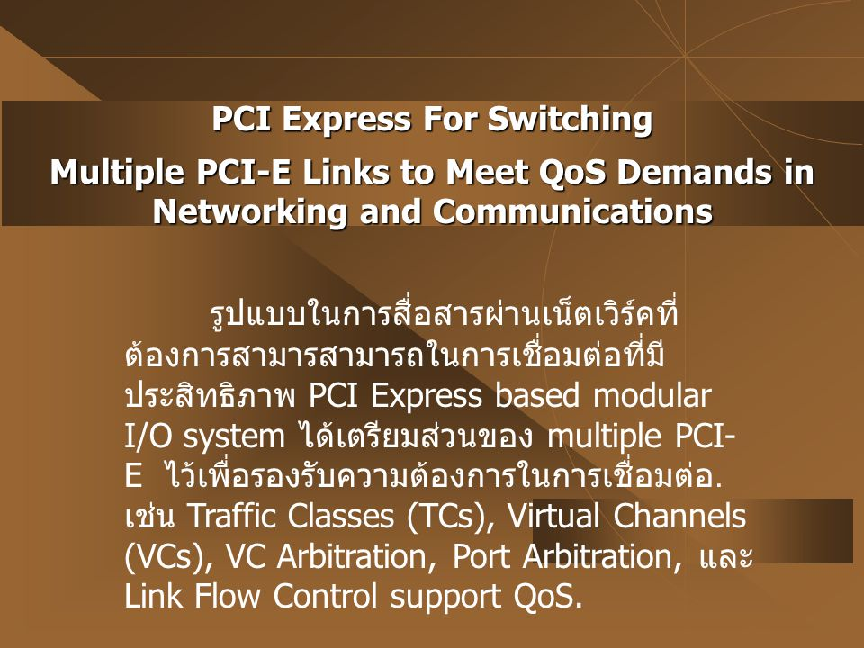 PCI Express For Switching