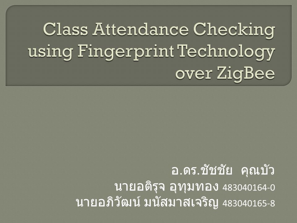 Class Attendance Checking using Fingerprint Technology over ZigBee