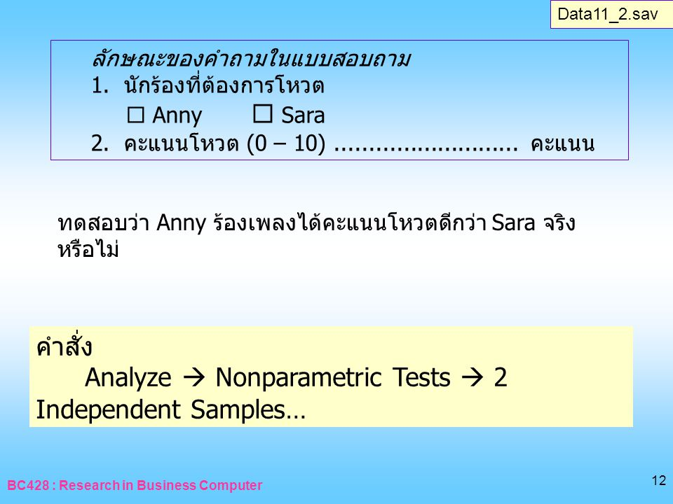Analyze  Nonparametric Tests  2 Independent Samples…