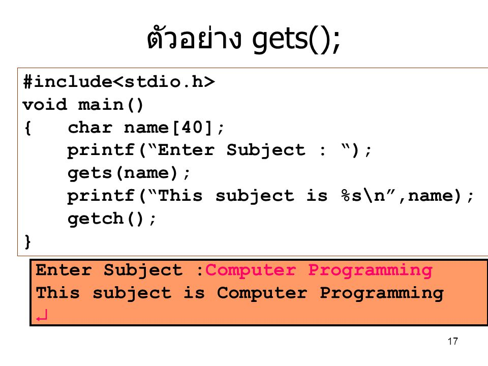ตัวอย่าง gets(); #include<stdio.h> void main() { char name[40];