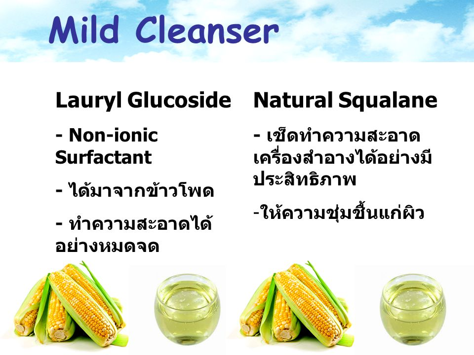 Mild Cleanser Lauryl Glucoside Natural Squalane - Non-ionic Surfactant
