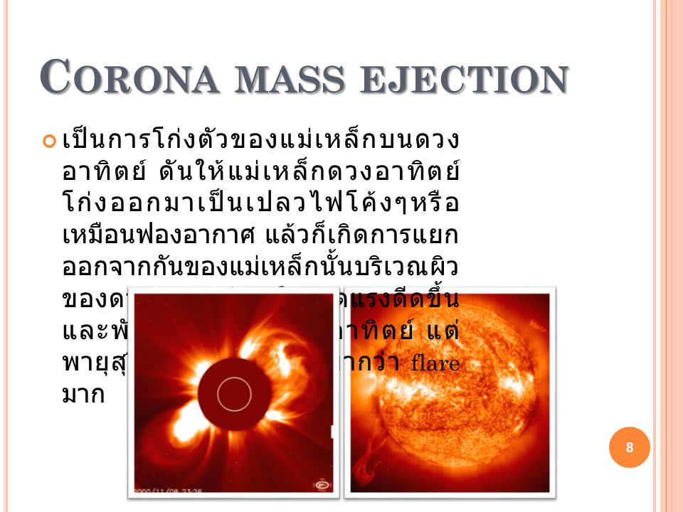 Corona mass ejection