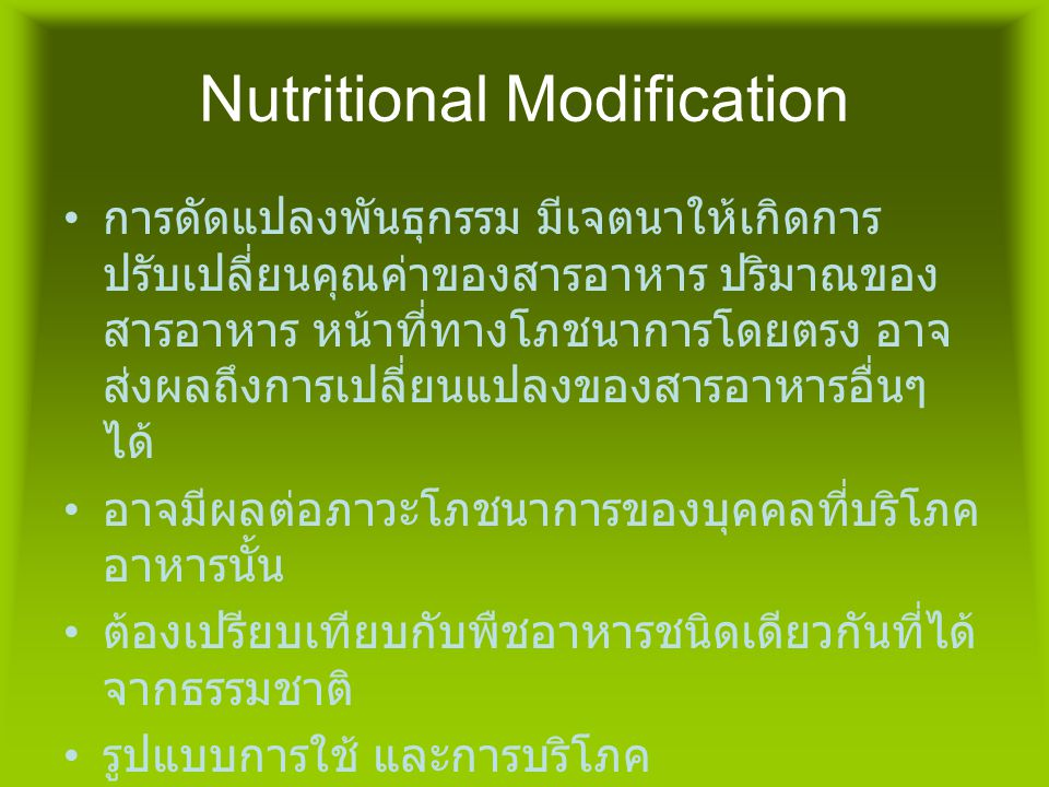 Nutritional Modification