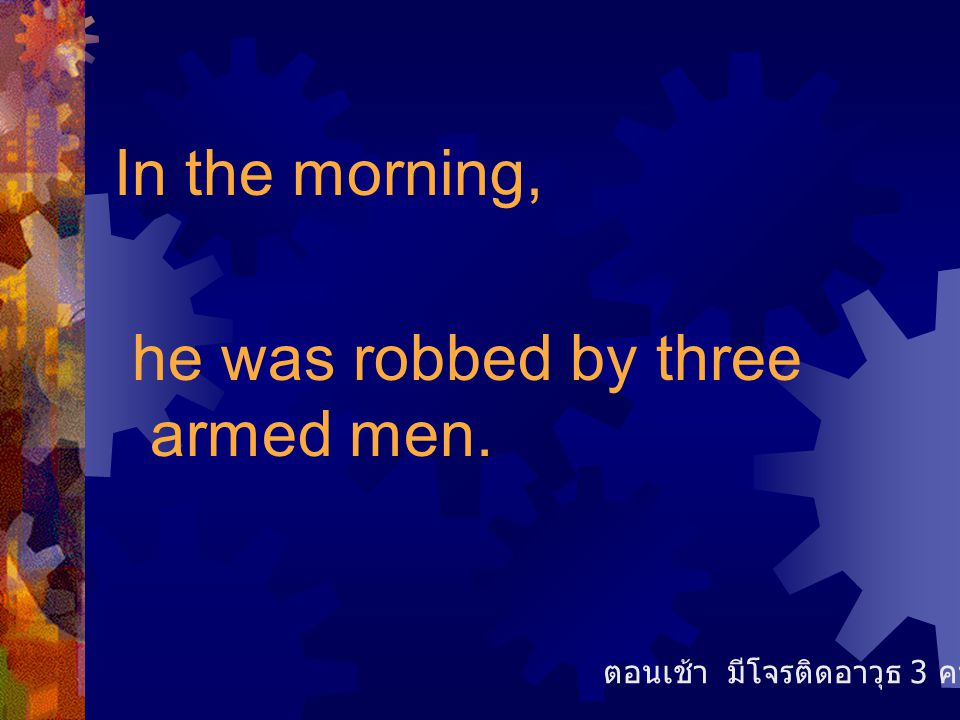 he was robbed by three armed men.