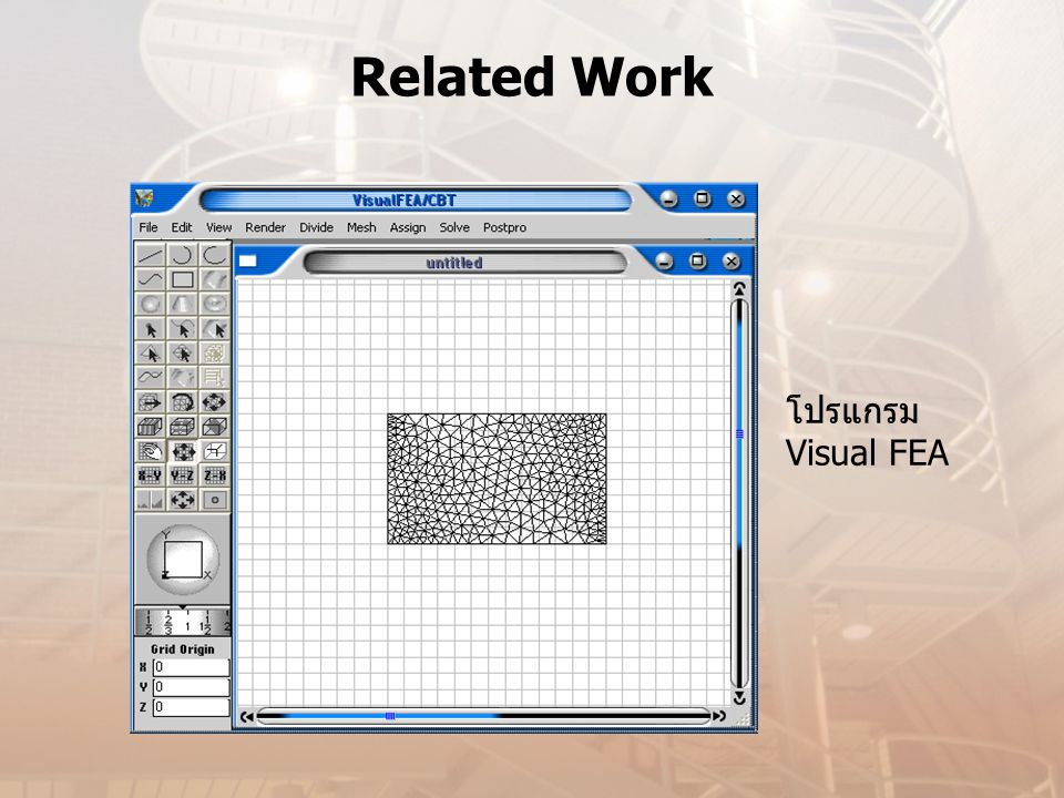 Related Work โปรแกรม Visual FEA