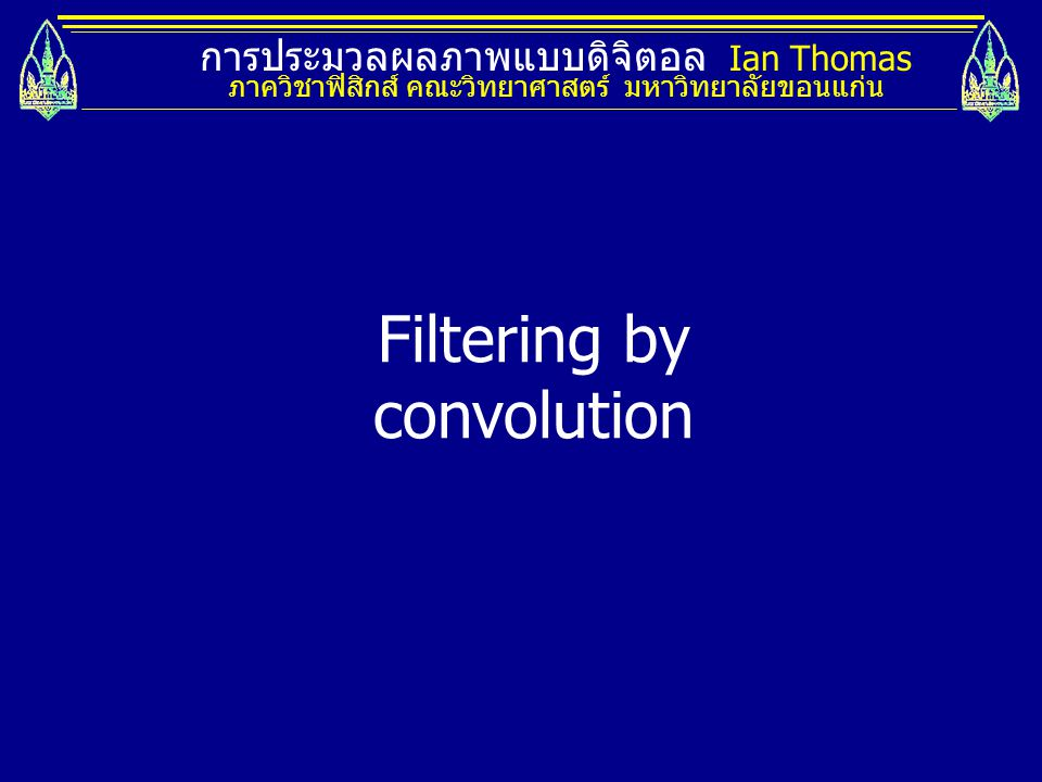 Filtering by convolution