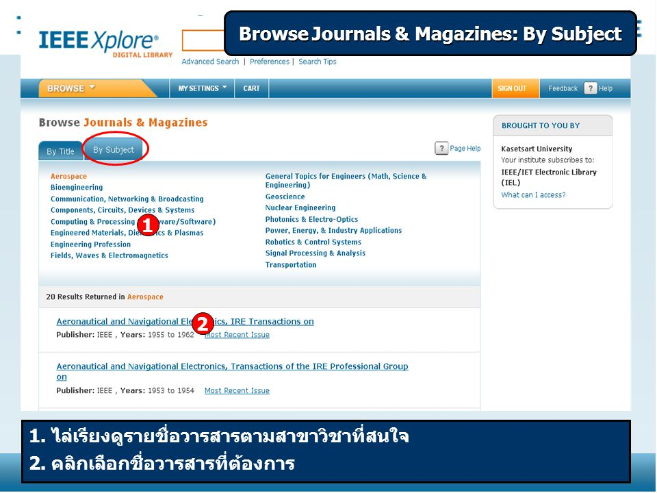 Browse Journals & Magazines: By Subject