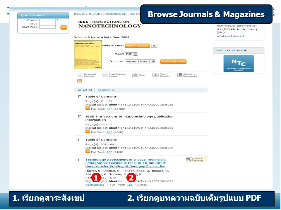 Browse Journals & Magazines