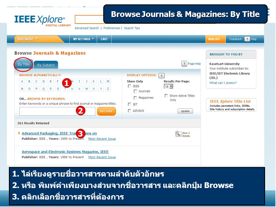 Browse Journals & Magazines: By Title