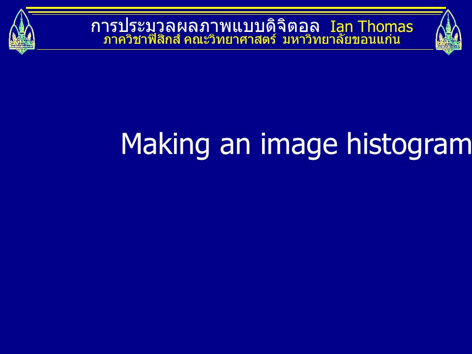 Making an image histogram