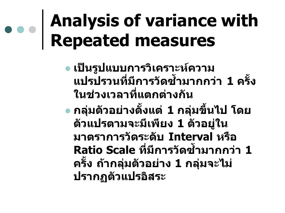 Analysis of variance with Repeated measures