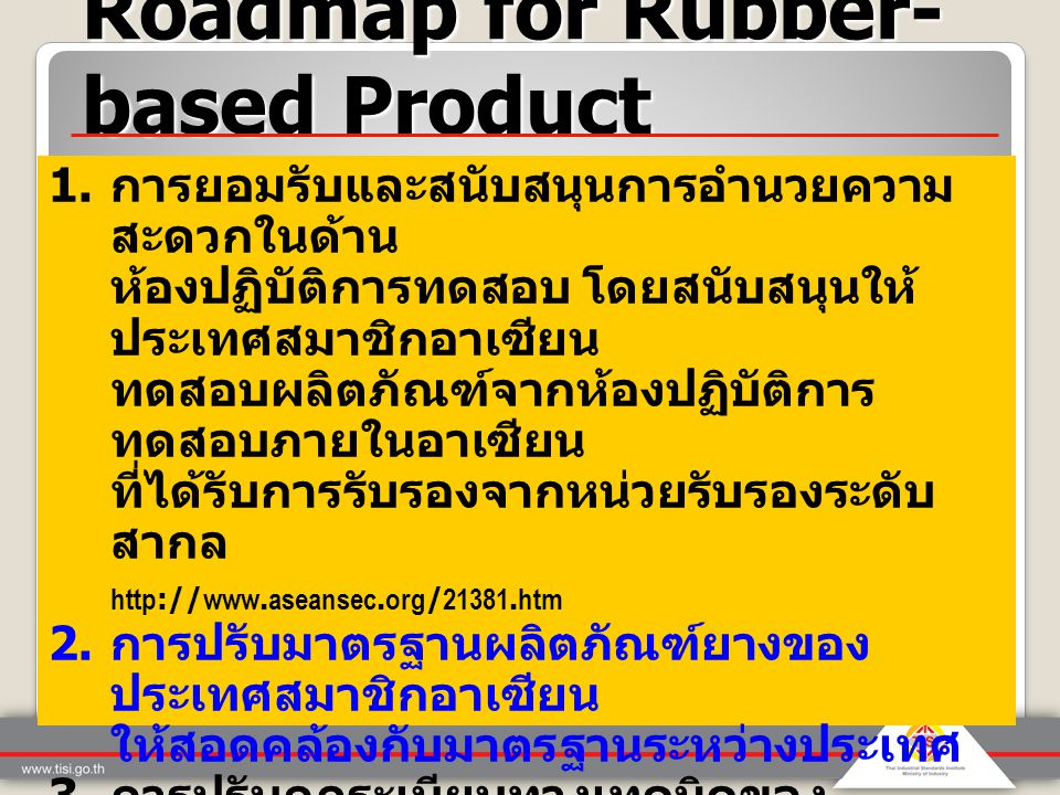 Roadmap for Rubber-based Product