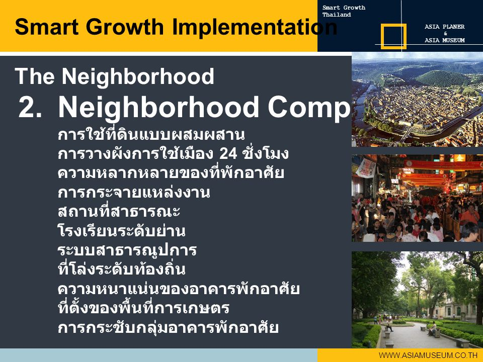 Neighborhood Component