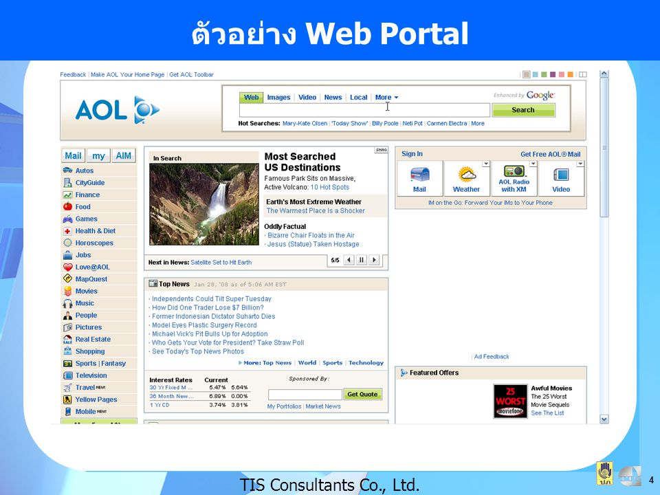 ตัวอย่าง Web Portal TIS Consultants Co., Ltd. 4
