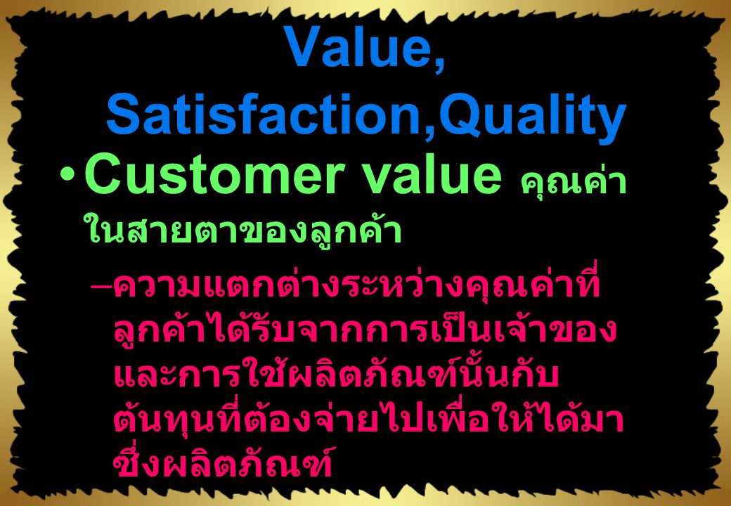Value, Satisfaction,Quality