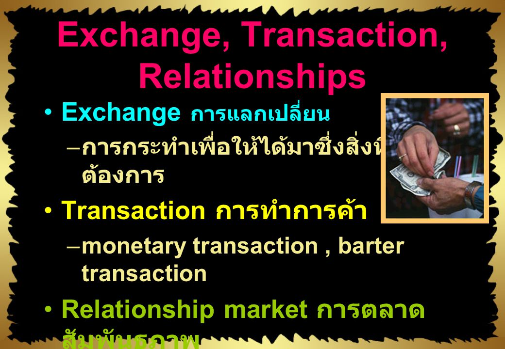 Exchange, Transaction, Relationships