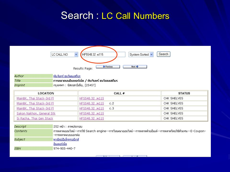 Search : LC Call Numbers